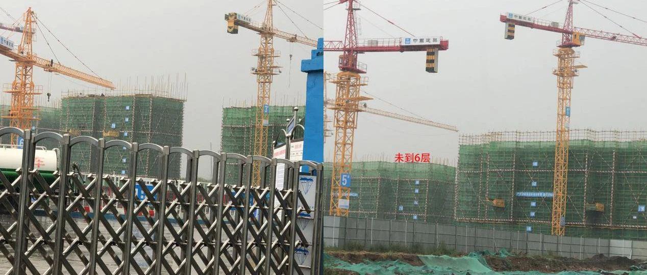焦点丨开发企业信用等级降为C级!大悦城项目因违规销售被济南多部门处罚