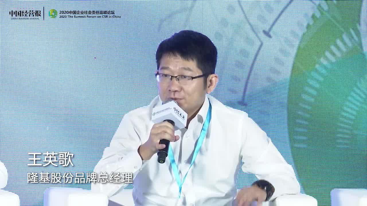 """隆基股份品牌总经理王英歌:太阳能光伏技术,我们没有""""卡脖子""""的环节"""