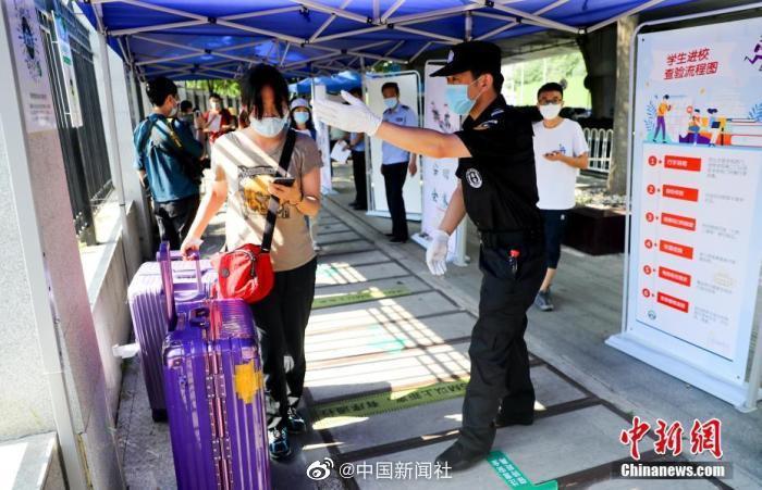 教育部:中秋国庆是国家法定假期 合理确定学生放假时间图片