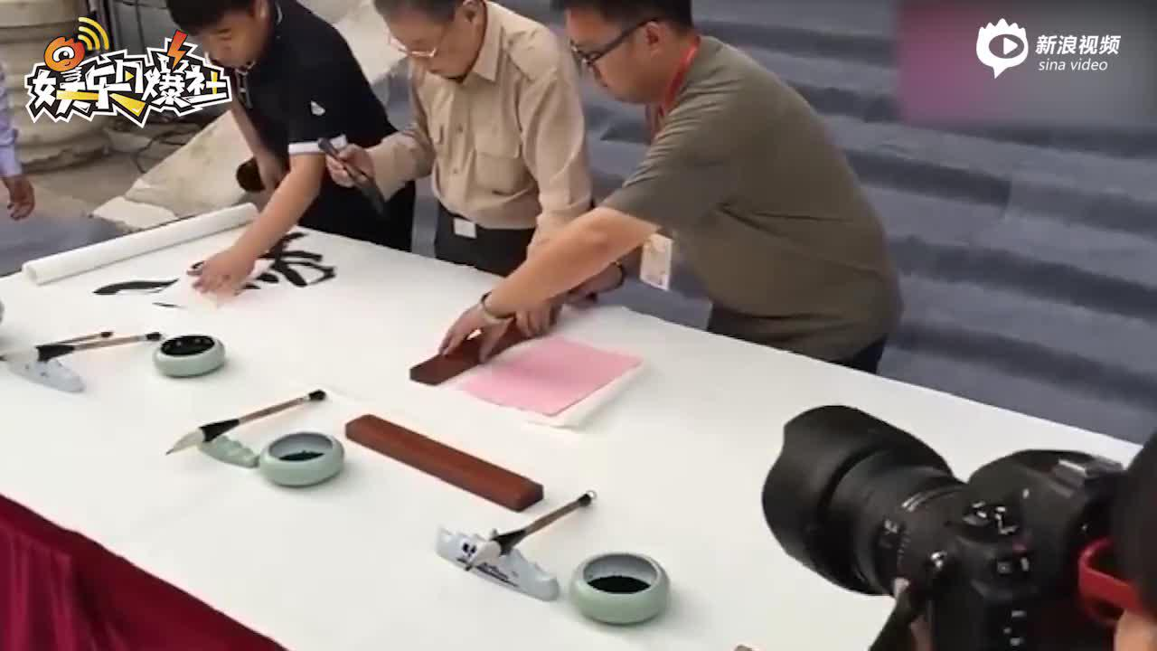 视频:著名书法家李铎病逝 曾书写《新闻联播》片头行楷