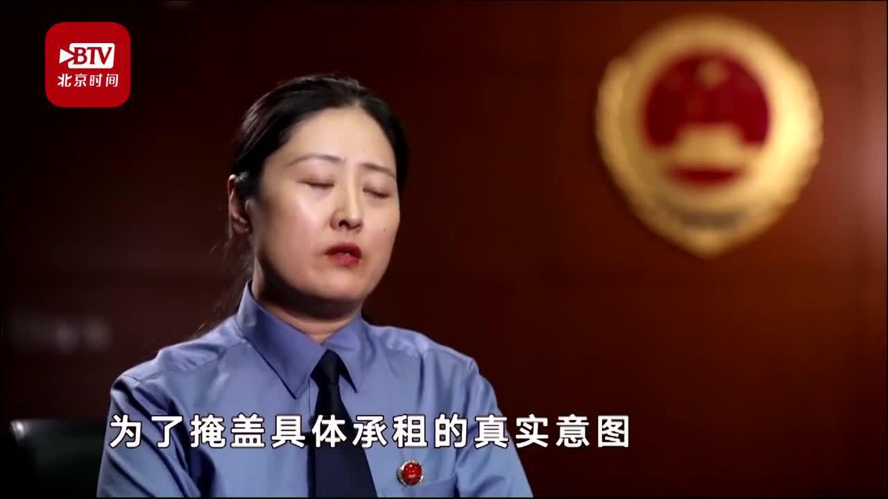 """北京扫黑除恶:""""伪商人""""刘建军黑社会性质犯罪团伙覆灭记"""