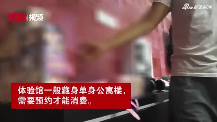 """绍兴惊现成人体验馆 """"硅胶娃娃""""提供有偿服务"""