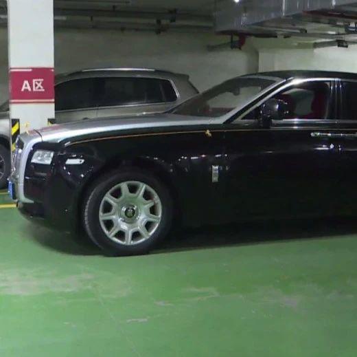 """长春中海凯旋门小区地下停车库600万""""劳斯莱斯""""被划伤,修车得20多万..."""