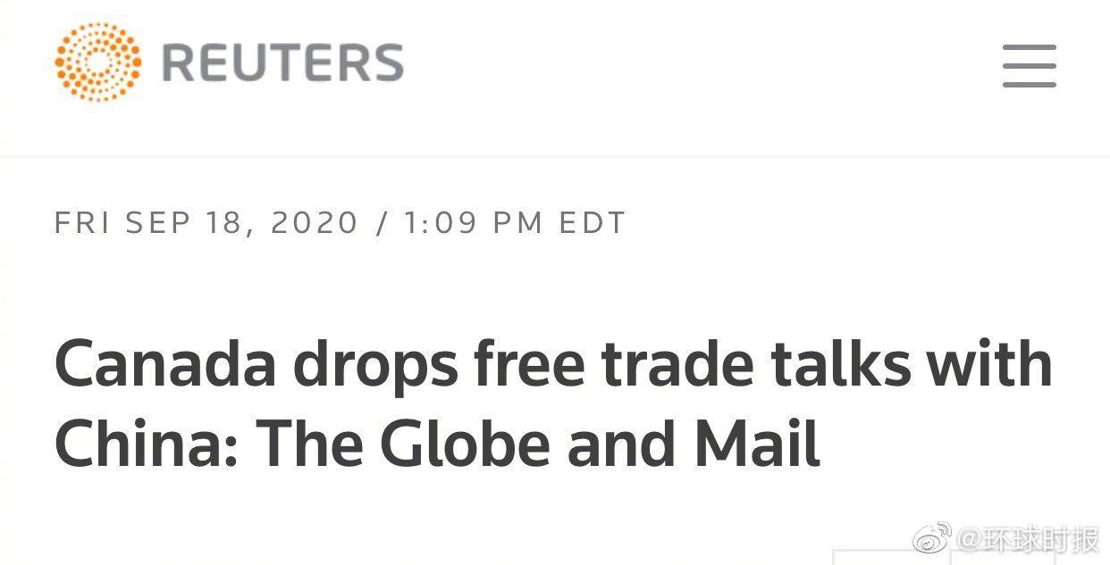 加拿大外长:加拿大放弃与中国的自由贸易谈判图片