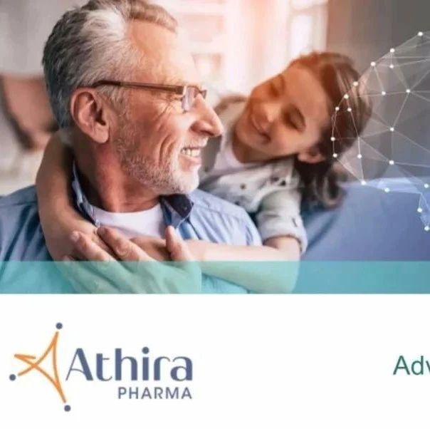 医药公司Athira上市:市值近5亿美元 路演PPT曝光