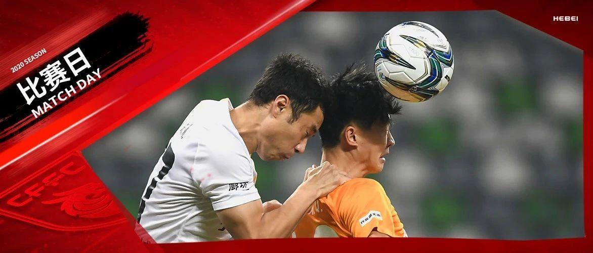比赛日 | 点球大战 河北华夏幸福4-5不敌武汉卓尔