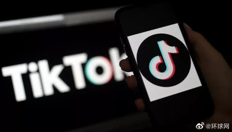 美国将禁止下载TikTok禁令推迟至9月27日图片