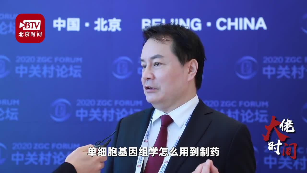 北京大学李兆基讲席教授谢晓亮:单细胞基因组学会在制药业广泛应用