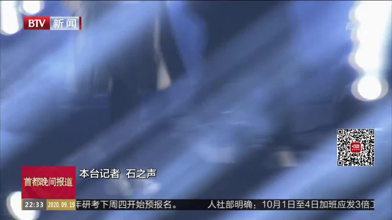 """北京时装周进行时 老字号""""雷蒙""""焕发新活力"""