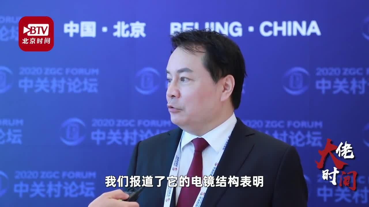 北京大学李兆基讲席教授谢晓亮:中和抗体有望成为战胜疫情的特效药