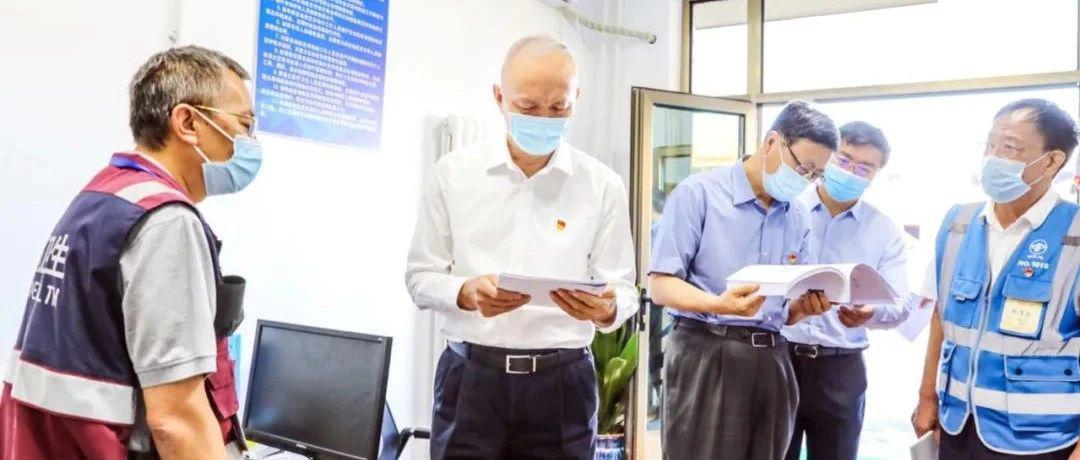 蔡奇陈吉宁调研检查社区、商场、新发地,推动全市爱国卫生运动深入开展!