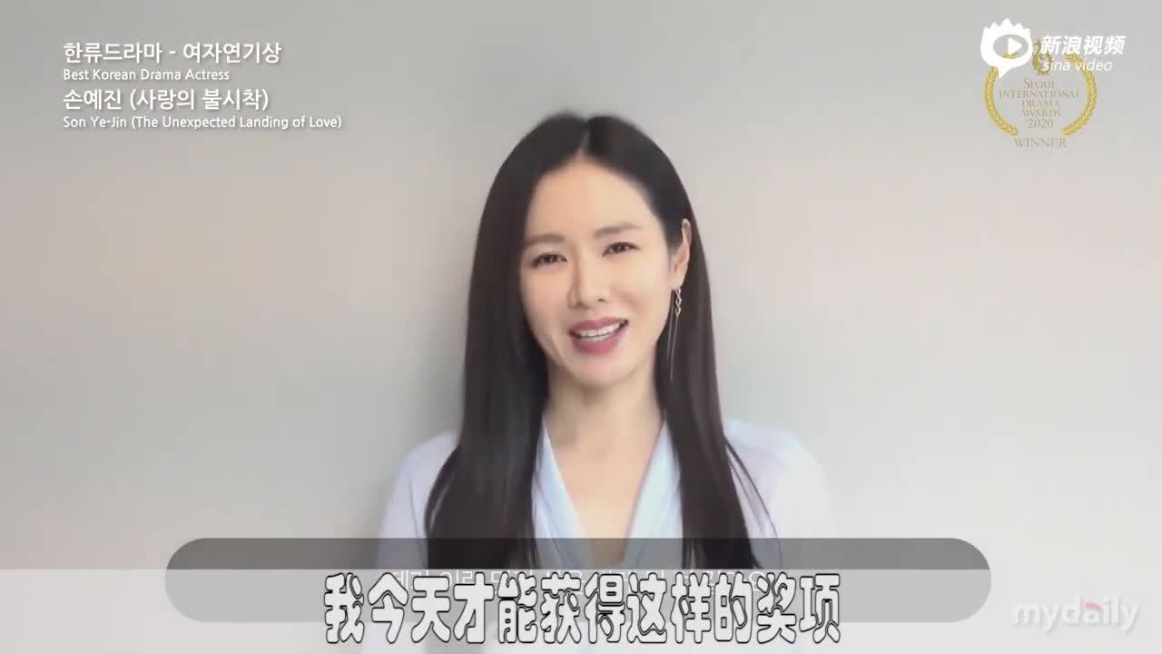 视频:朴恩彬15届首尔电视剧奖线上发表感言