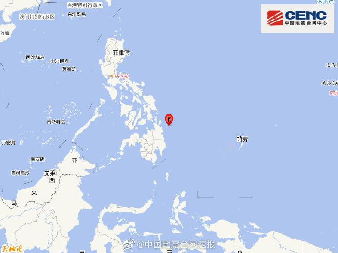 菲律宾棉兰老岛附近海域发生5.5级地震 震源深度50千米图片