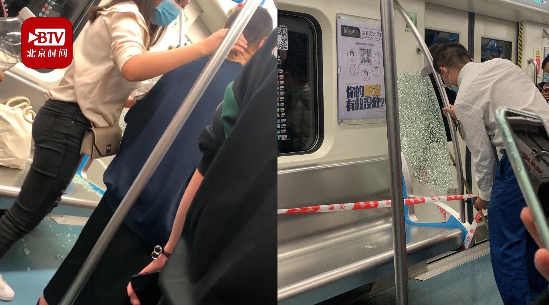 成都地铁车厢玻璃爆裂 一女乘客脖子被划伤