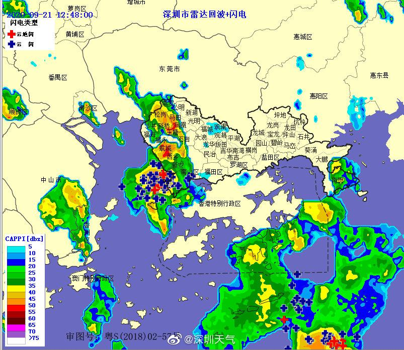 深圳天气预警