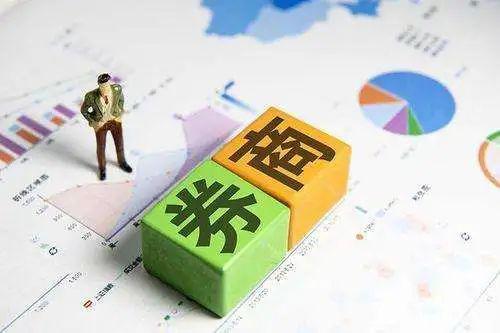 证券公司次级债投资价值分析 ——次级债专题研究之三