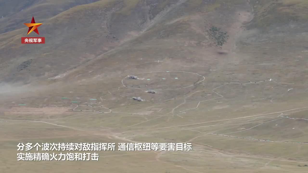 西藏军区:烎烎烎