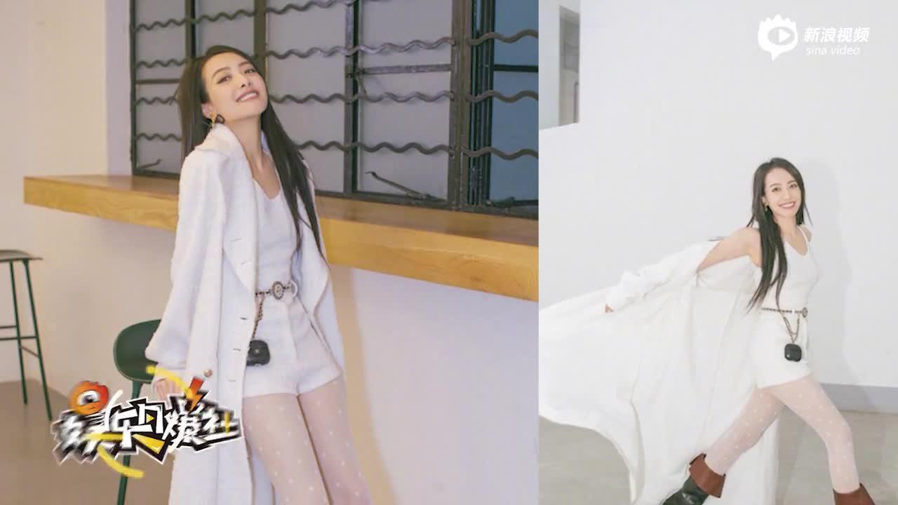 视频:宋茜穿白丝袜秀长腿 长发飘逸笑容清纯迷人