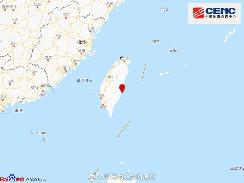 台湾台东县发生3.7级地震 震源深度13千米图片