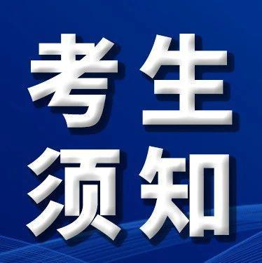 9月24日上午提前专科(高职)批B段(艺术类)最后一次征集志愿
