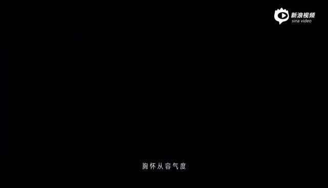 红旗H9&靳东 一步一时代