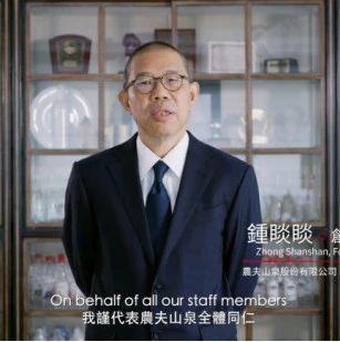 """""""半小时首富""""归来:农夫山泉老板4022亿身家 还持有万泰生物"""