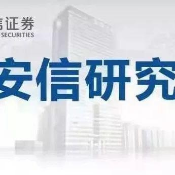 【医药-马帅】CRO&CDMO投研体系之数据跟踪(系列四):2020H1回顾与前瞻,疫情背景下中国企业竞争优势凸显