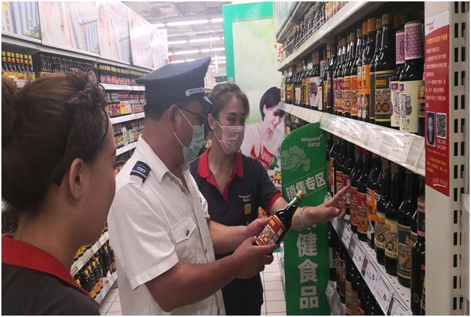 新区市场监管局开展保健食品行业清理整治