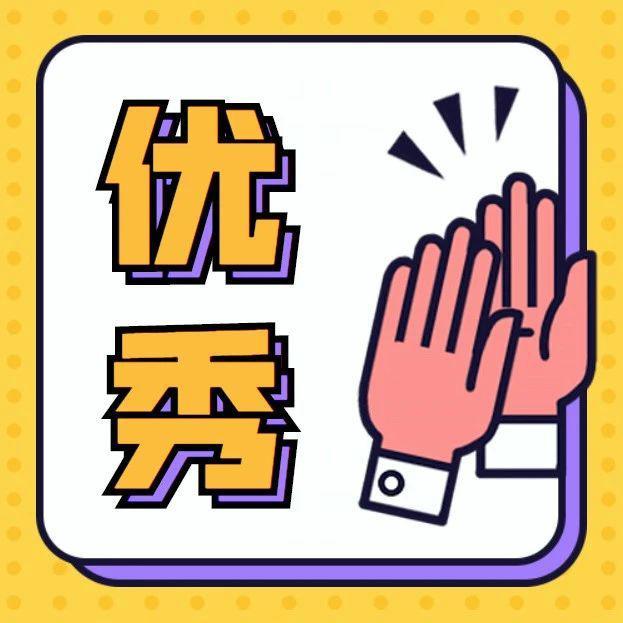 点赞!贵州基层干部的扶贫日记,上了央视《新闻联播》