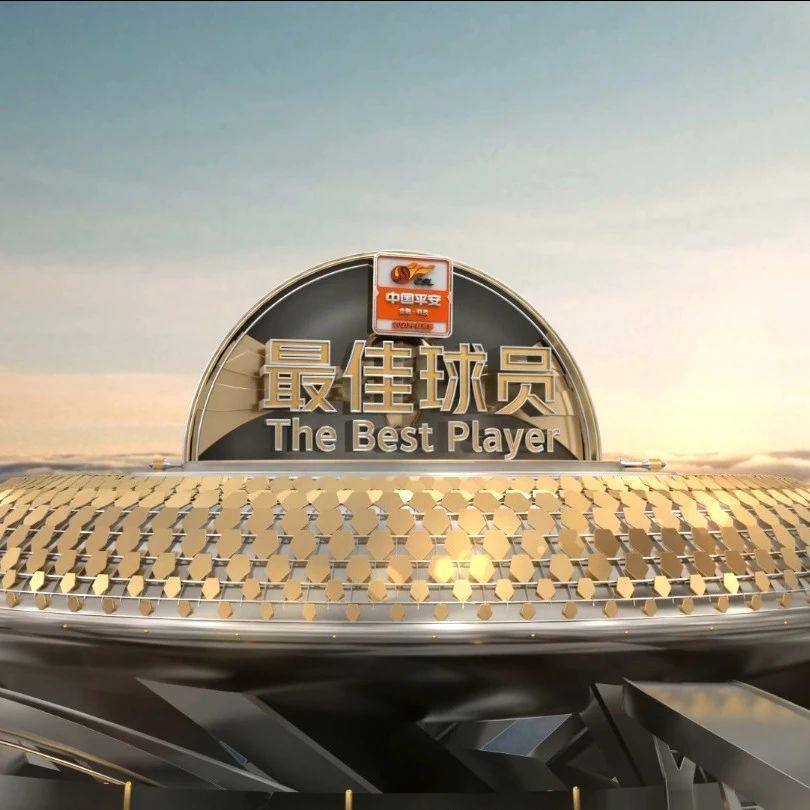 2020中国平安中超联赛第十三轮最佳球员、五佳球、五佳扑救