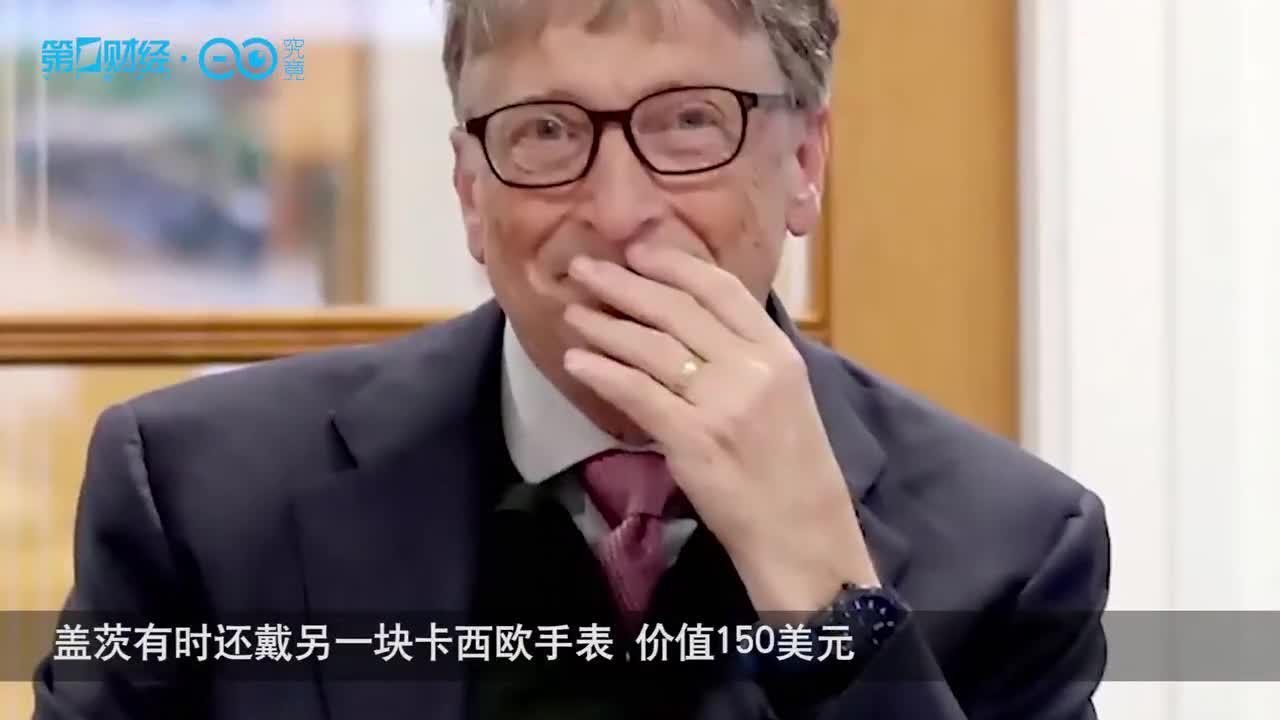 亿万富豪都戴什么手表?你戴的可能都比他们贵