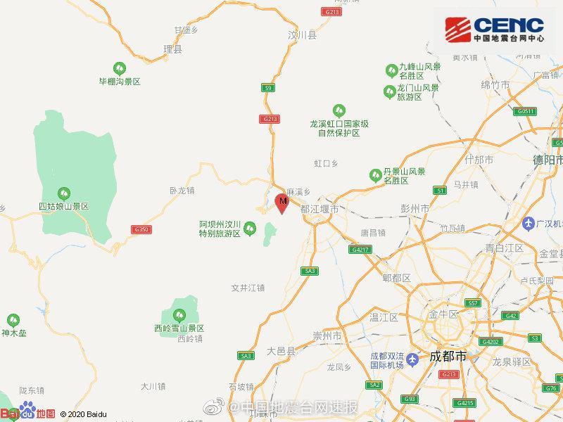 成都市都江堰市发生3.4级地震 震源深度14千米图片