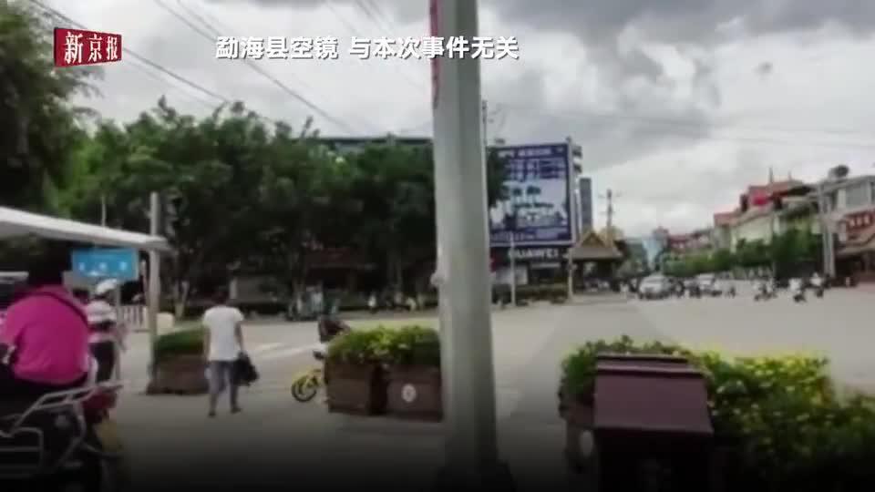 云南勐海县发生鼠间鼠疫  一名3岁儿童被诊断为疑似腺鼠疫病例