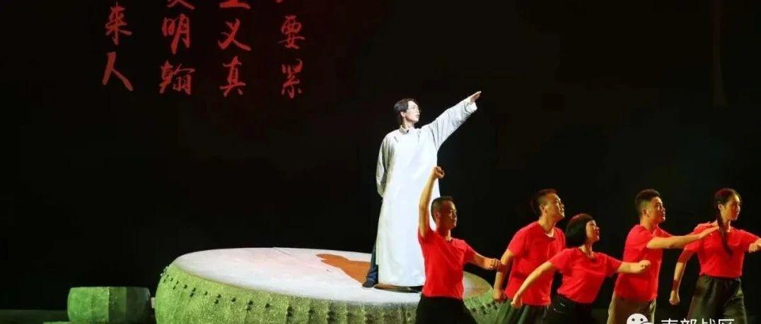 纪念夏明翰诞辰120周年话剧点燃衡阳市全民国防激情