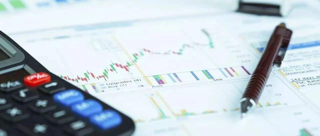 券商龙头高管接连减持,会否引发估值疑问?券商行情到头了?