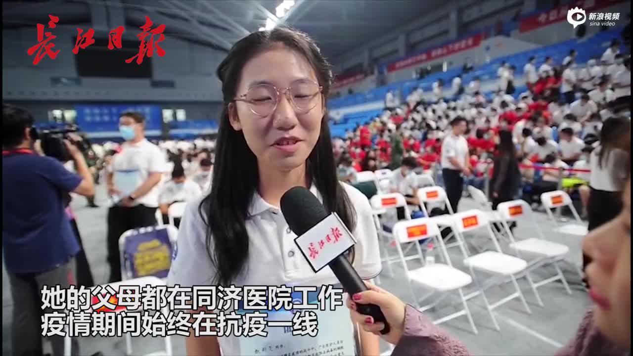 医务人员子女考入武大每人奖10000元!武汉大学兑现承诺