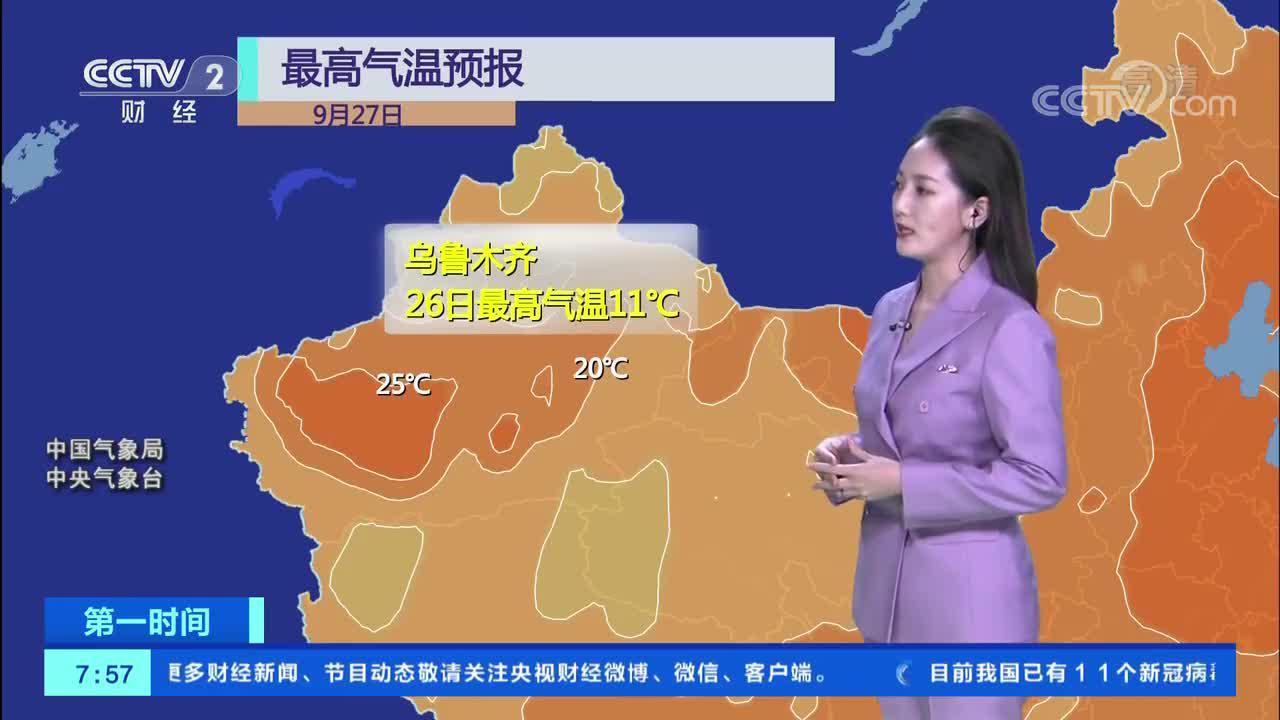 [第一时间]节前全国多地阴雨湿凉
