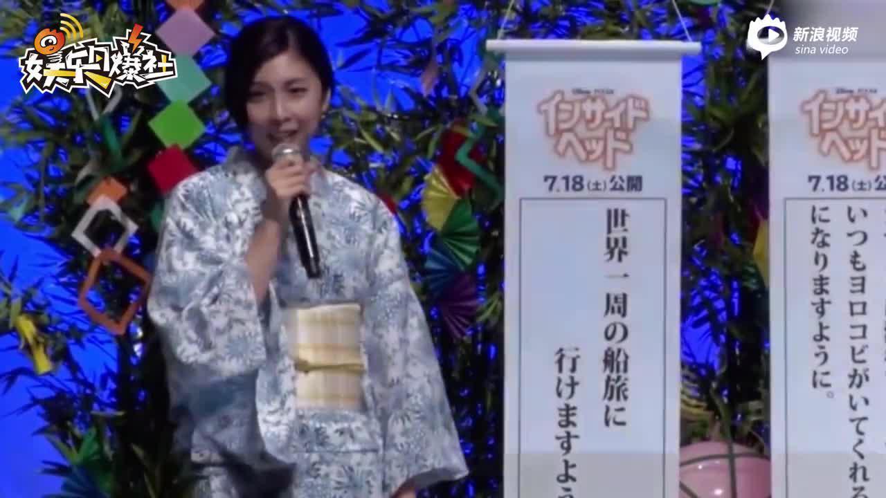 视频:日本女神竹内结子上吊自杀,前夫被骂婚内出轨、遗弃14岁长子