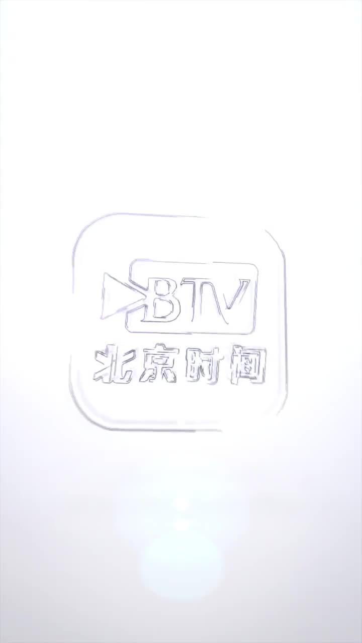 B站CEO陈睿:5G时代 每一个互联网用户都是视频用户