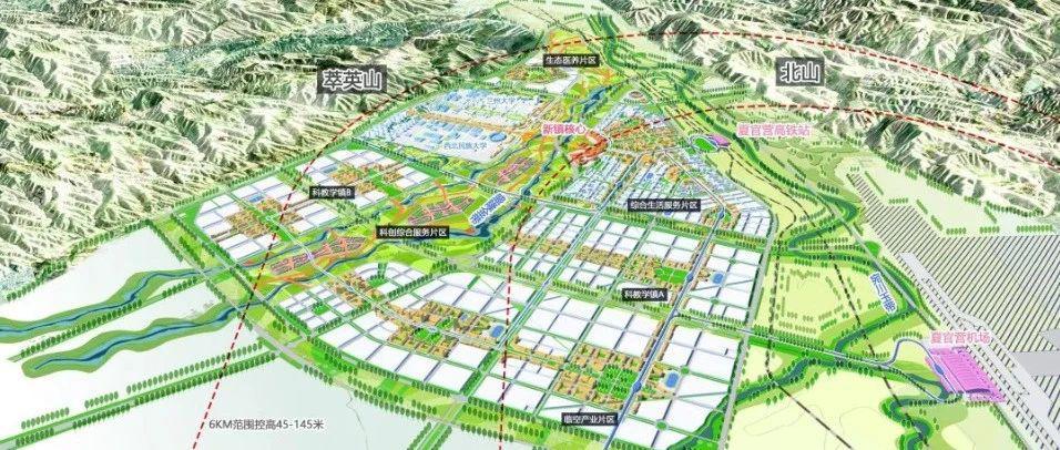 聚焦|兰州市榆中县撤县设区工作最新进展