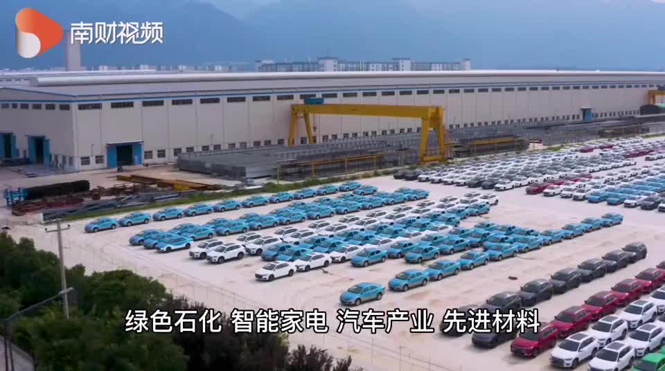 广东培育20大战略性产业集群:支柱产业稳基本盘 新兴产业创增长点