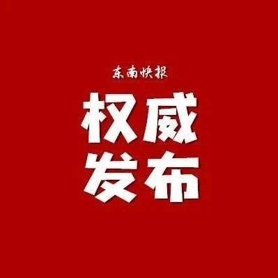 《北京理算规则》修订暨海商事服务(福建)培训会在福州举办  促进我省航运物流和港口经济发展
