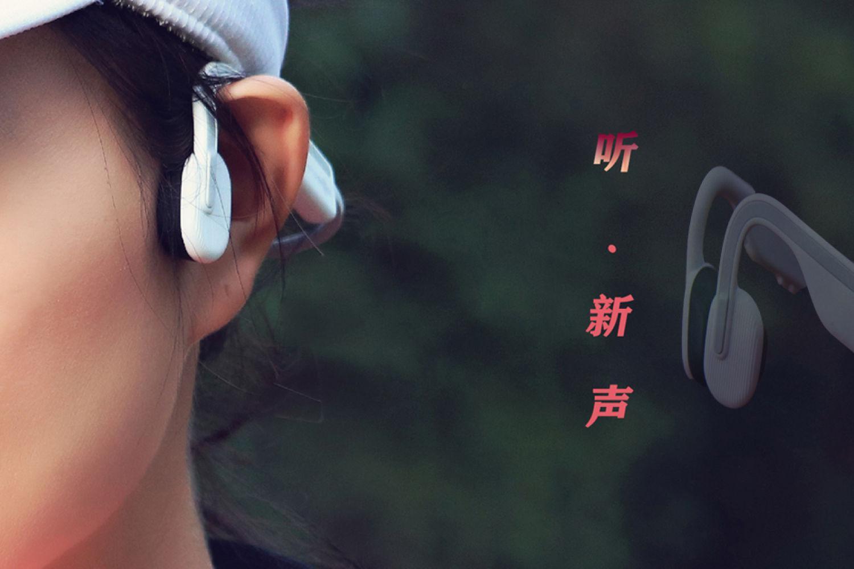韶音新款耳机这么便宜?和旗舰款有啥区别?