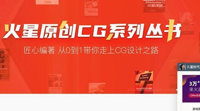 北京职业教育培训机构遭举报诱导办贷款:涉嫌无证经营,刚结束试点公示期
