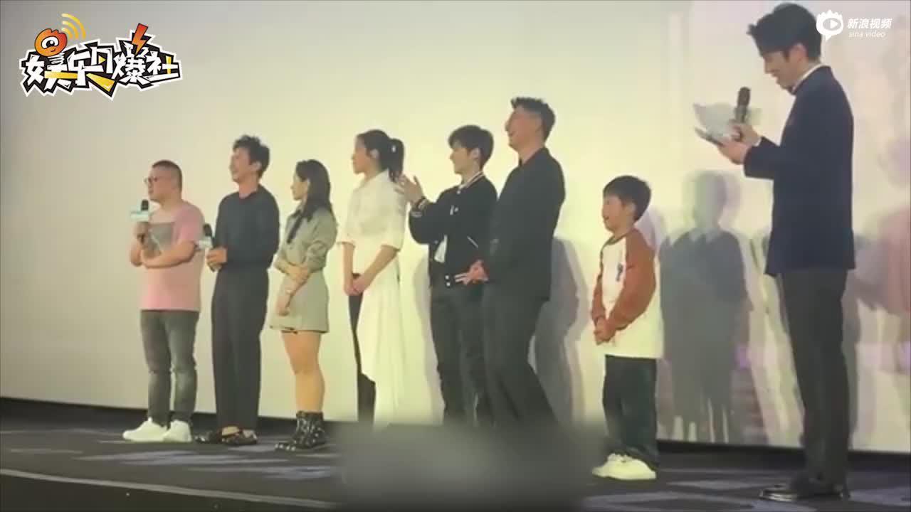 视频:岳云鹏发文感叹见到明星 他们都好瘦