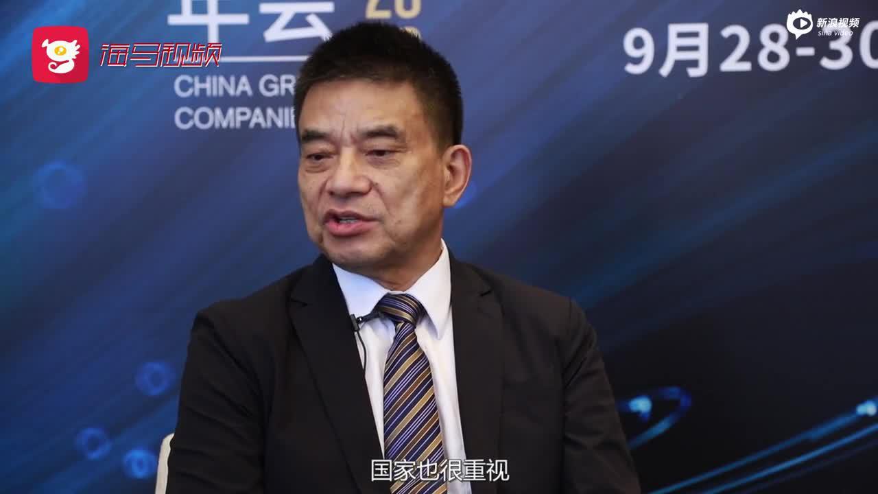 视频丨刘永好:新希望集团有责任有义务在育种问题上下大工夫