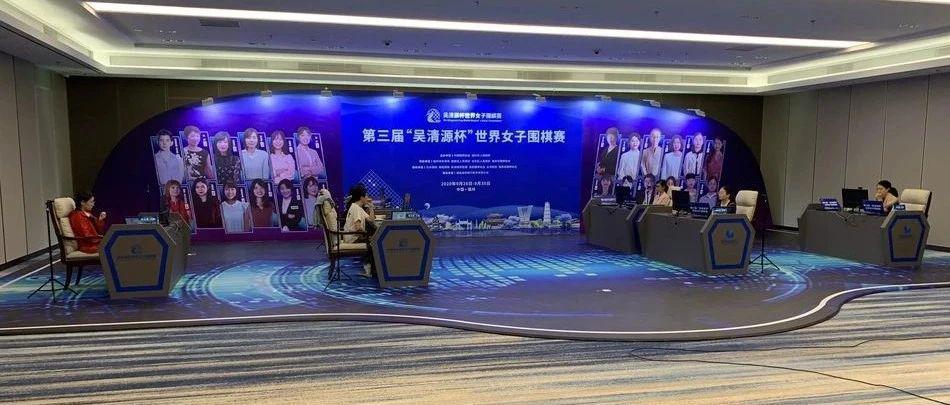 吴清源杯周泓余胜吴侑珍 中国队首次包揽四强