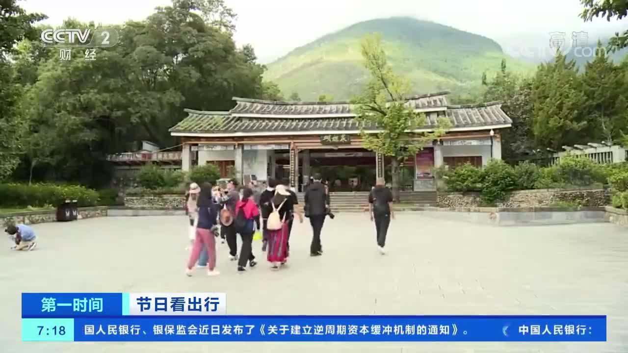 [第一时间]节日看出行 安徽:黄山风景区西海大峡谷区域恢复开放