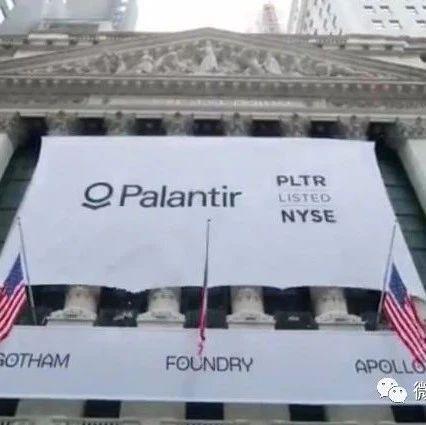 独角兽Palantir直接上市:涨31% 市值超200亿美元