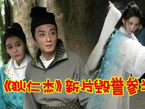 《狄仁杰》系列又出新作,赵本山千金演女一号,父亲光环若隐若现